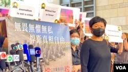 香港电台外判编导蔡玉玲因制作7-21元朗事件一周年电视特辑,透过车牌查册搜证,被控作出虚假陈述罪名成立,成为首位因查册被检控及定罪的记者(美国之音/汤惠芸)