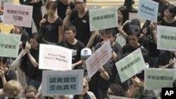 중국의 언론인 탄압에 항의하는 홍콩 시위