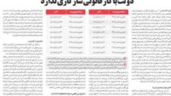 کاهش پنجاه درصدی درآمدهای نفتی ایران