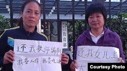 访民抵达北京告状(图片来源: 六四天网提供)