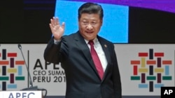 2016年11月19日,中國主席習近平在秘魯首都利馬出席APEC峰會。