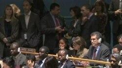 Palestina reconocido como Estado observador por la ONU