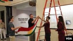 Kurdish Flag7