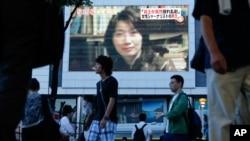 ایک جاپانی ٹی وی چینل شام میں جاپانی صحافی میکا یماموٹو کے قتل کی خبر نشر کر رہا ہے