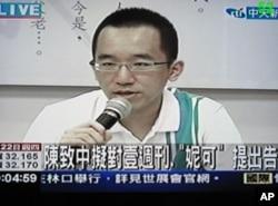 台湾前总统陈水扁的儿子陈致中驳斥召妓(资料照片)