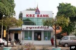 Khu vực ngân hàng của Myanmar vẫn còn kém phát triển rất nhiều.