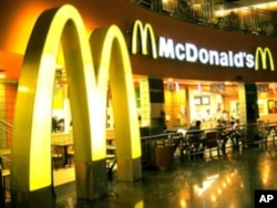 A nutrition watchdog group says McDonald's has 30 days to change its ways, or CSPI will take the fast-food giant to court.