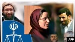 В Ірані розпочався суд над американцями, звинуваченими у шпигунстві