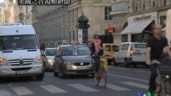 2011-09-14 美國之音視頻新聞: 穆迪投資調低兩間法國銀行的評級