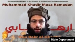 穆罕默德·哈迪尔·穆萨·拉马丹