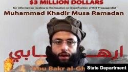 محمد خضیر موسی رمضان، معروف به ابوبکر الغریب، از رهبران ارشد داعش