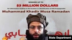 Muhammad Khadir Musa Ramadan, one of the senior leaders of the Islamic State group