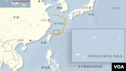 中日有争议的尖阁列岛/钓鱼岛地理位置