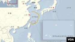 China hari Sabtu (23/11) menyatakan Zona Identifikasi Pertahanan Udara (ADIZ) di atas perairan yang disengketakan di Laut China Timur.