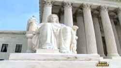 Верховний суд перегляне визначення шлюбу
