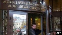 Кредитный рейтинг США и российские рынки: конец государства всеобщего благосостояния?
