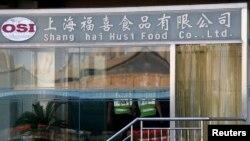 Perusahaan pemasok makanan Husi Food factory yang berbasis di Shanghai (foto: dok).