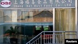 Shanghai Husi Food, một chi nhánh của Tập đoàn OSI có trụ sở ở Illinois, phân phối thịt bò cho các nhà hàng thức ăn nhanh của Mỹ