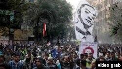 egypt activist