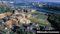 Georgetown University di Washington DC (Foto: dok).