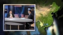 """中国""""情监侦""""现代化: 问题、进展与前景(2)"""