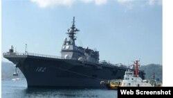 Trước Tonnerre, tàu chiến Nhật Bản đã tới Việt Nam sau khi cập cảng ở vịnh Subic tại Philippines.