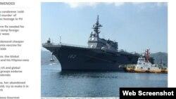 Tàu sân bay trực thăng Ise của Nhật Bản cập cảng tại Vịnh Subic. (Ảnh chụp màn hình trang inquirer.net).