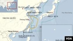 Bản đồ khu vực phòng không của Trung Quốc và Nhật Bản ở biển Hoa Đông.