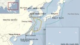 Bản đồ vùng phòng không của Trung Quốc và Nhật Bản.
