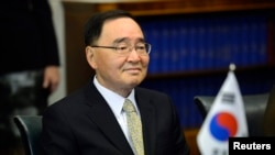 FILE - South Korean Prime Minister Chung Hong-won, October 2013.