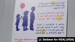 """ბავშვებს მკლავებზე სახელი და ტელეფონის ნომერი დააწერეთ - ურჩევს დევნილებს ორგანიზაცია """"ექიმები საზღვრებს გარეშე""""."""