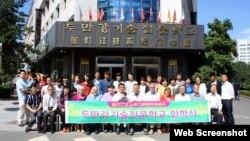 두만강기술전문학교 인터넷 홈페이지에 올려진 지난해 가을학기 입학식 기념사진.