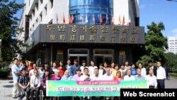 두만강기술전문학교 인터넷 홈페이지에 올려진 지난해 가을학기 개강식 기념사진. (자룍사진)