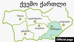 ქვემო ქართლის ორ მუნიციპალიტეტი საკარანტინო ზონად გამოცხადდა