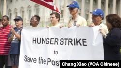 美國各地郵政工作人員在國會山前絕食抗議