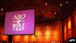 Национальный симфонический оркестр США на открытой концертной площадке Вулф-Трэп