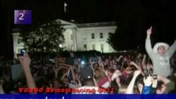 VOA60 USA Yearender #1-Death of Osama bin-Laden