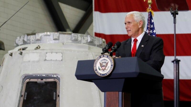 'امریکی قدم جلد ہی مریخ پر اتریں گے'