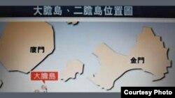 大膽、二膽島位置圖(資料照片)