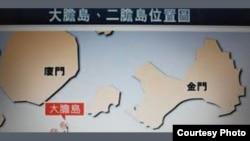 大胆、二胆岛位置图(资料照片)