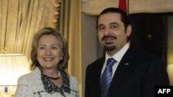 Thủ tướng Libăng Saad Hariri bắt tay Ngoại trưởng Hoa Kỳ Hillary Rodham Clinton tại New York, ngày 07 tháng 1, 2011