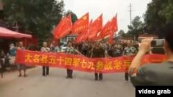 中國多地老兵在八一前示威維權