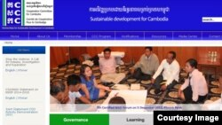 The Cooperation Committee for Cambodia