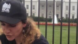 Протесты и аресты у Белого Дома
