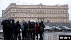 Edificio del Servicio de Seguridad Federal (FSB) en Moscú, que dijo haber capturado a siete supuestos miembros del Estado islámico.