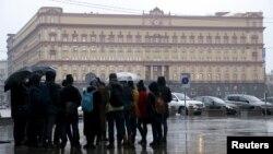 Kantor pusat Dinas Keamanan Federal Rusia atau FSB di Moskow (foto: dok),