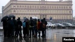 Trụ sở chính của lực lượng an ninh Nga FSB. (Ảnh tư liệu)