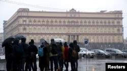 Le siège du Service fédéral de sécurité (FSB), ex-KGB, dans le centre de Moscou, Russie. (Photo prise le 10 novembre 2015.)
