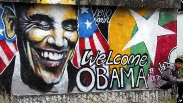 17일 바락 오바마 대통령의 버마 방문을 환영하는 시내 간판.