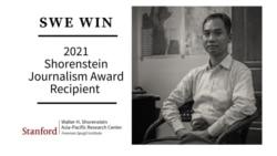 Myanmar Now ကိုေဆြ၀င္းShorenstein Journalism ဆုခ်ီးျမွင့္ခံရ